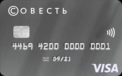 Банки дающие ипотечный кредит без первоначального взноса