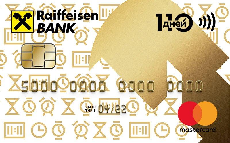 Совкомбанк кредит наличными онлайн калькулятор совкомбанк